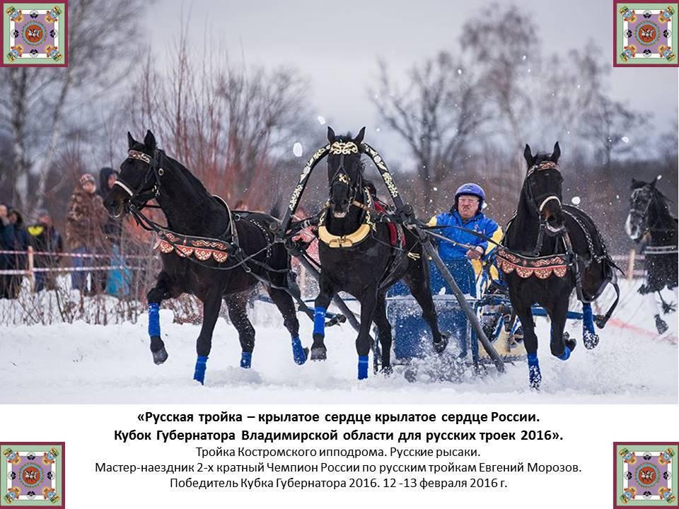 Владимирский тракт